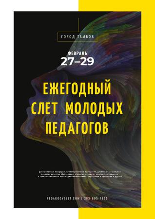 Creative female portrait Poster – шаблон для дизайна