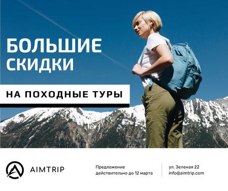 Travel Tour Sale Woman in mountains Facebook – шаблон для дизайна