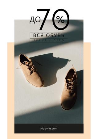 Fashion Sale with Stylish Male Shoes Poster – шаблон для дизайна