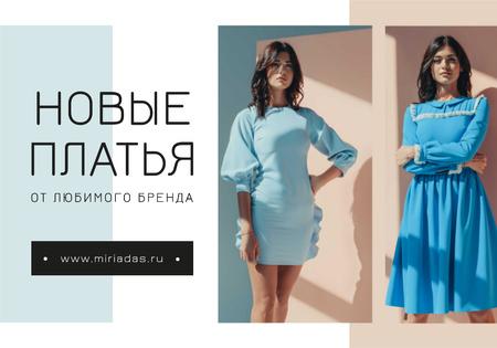 Designvorlage Fashion Sale with Woman in blue Clothes für VK Universal Post
