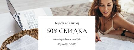 Discount Offer on Room Services Coupon – шаблон для дизайна