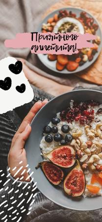 Birthday Breakfast with fruits Snapchat Moment Filter – шаблон для дизайна