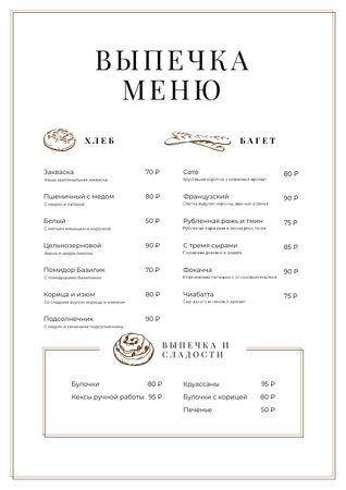 Bakery and Pastry list Menu – шаблон для дизайна