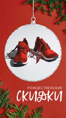 Xmas Offer Sport Shoes in Red Instagram Video Story – шаблон для дизайна