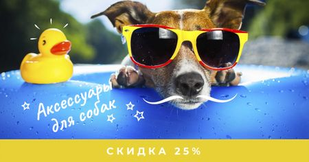 Dog Accessories Offer with Funny Pet Facebook AD – шаблон для дизайна