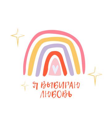 Funny Rainbow with Stars T-Shirt – шаблон для дизайна