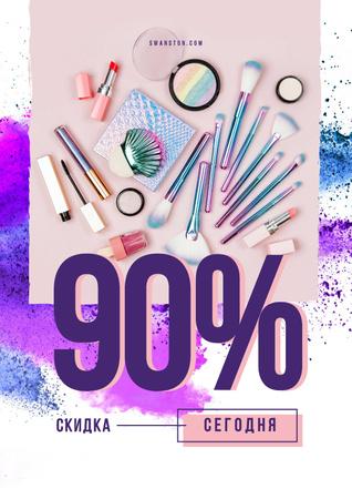 Makeup cosmetics set Poster – шаблон для дизайна