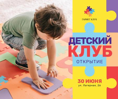 Kids Club Ad Boy Playing Puzzle Facebook – шаблон для дизайна