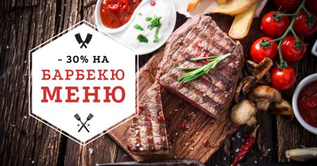 Barbecue Menu Offer with Grilled Meat Facebook AD – шаблон для дизайна