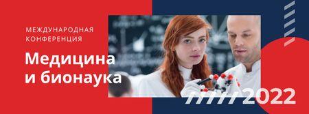 Scientists working in lab Facebook cover – шаблон для дизайна