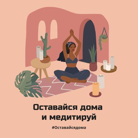 #StayHome Woman meditating in cozy atmosphere with candles Instagram – шаблон для дизайна