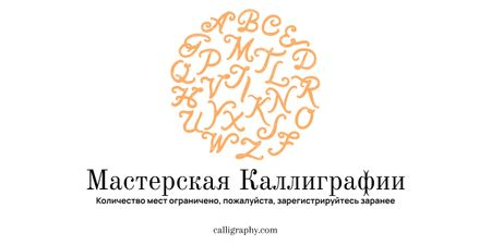 Calligraphy Workshop Announcement Letters on White Image – шаблон для дизайна