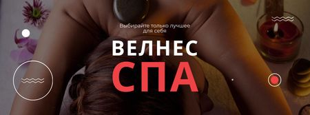 Wellness Spa Ad Woman Relaxing at Stones Massage Facebook cover – шаблон для дизайна