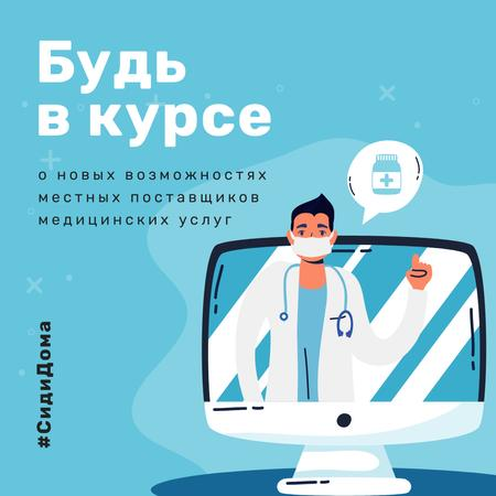 #StopTheSpread Coronavirus awareness with Doctor's advice Instagram – шаблон для дизайна