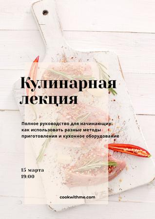 Cooking workshop advertisement Poster – шаблон для дизайна