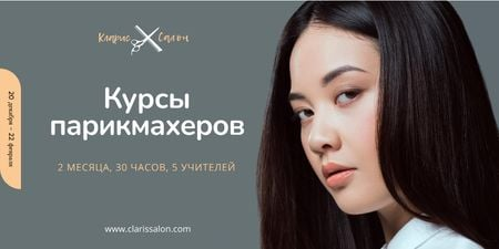 Hairdressing Courses Ad with Woman with Brunette Hair Twitter – шаблон для дизайна