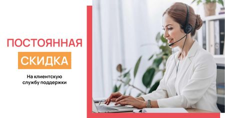 Customer Support Offer with Female Consultant Facebook AD – шаблон для дизайна
