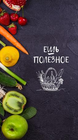 Local Food Vegetables and Fruits Instagram Story – шаблон для дизайна