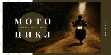 Biker riding his motorcycle Image – шаблон для дизайна