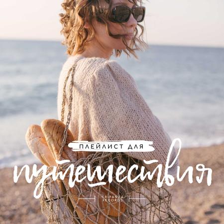Girl at Seacoast with Picnic basket Album Cover – шаблон для дизайна