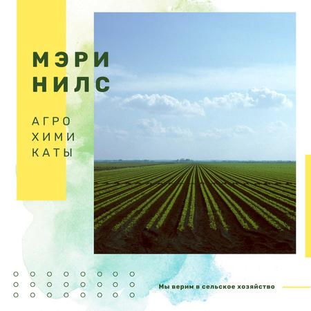 Agrochemicals Ad Green Farmland Landscape Instagram AD – шаблон для дизайна