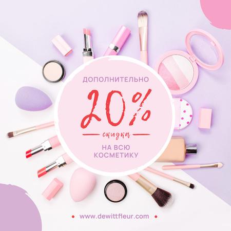 Makeup cosmetics set Offer Instagram – шаблон для дизайна