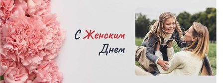 Women's Day Greeting with Mother holding Daughter Facebook cover – шаблон для дизайна
