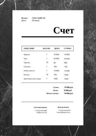 Catering Services on Black Stone Texture Invoice – шаблон для дизайна