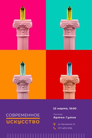 Art Event Announcement with Spray Paint Can Pinterest – шаблон для дизайна
