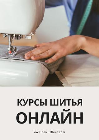 Online Sewing courses Annoucement Poster – шаблон для дизайна