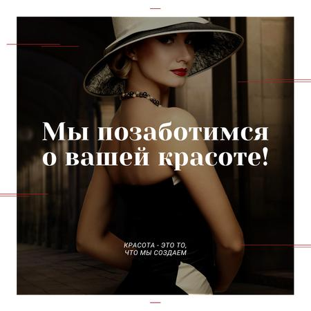 Beauty Services Ad with Fashionable Woman Instagram AD – шаблон для дизайна