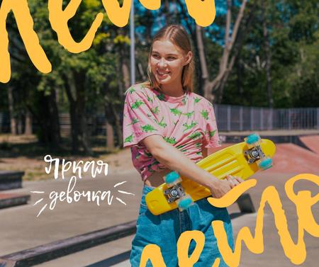 Cute Girl holding Skateboard Facebook – шаблон для дизайна