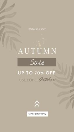 Autumn Sale announcement on Leaves Instagram Story Modelo de Design