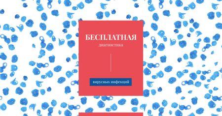 Free Diagnostic Ad with blue paint blots Facebook AD – шаблон для дизайна