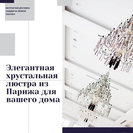 Elegant crystal Chandeliers offer Instagram AD – шаблон для дизайна