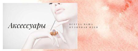 Jewelry Sale Woman in Precious Rings Facebook cover – шаблон для дизайна