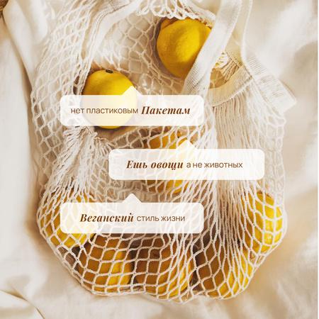 Vegan Lifestyle Concept with Lemons in Eco Bag Instagram – шаблон для дизайна