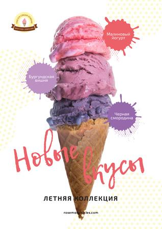 Plantilla de diseño de Ice Cream Ad with Colorful Scoops in Cone Poster