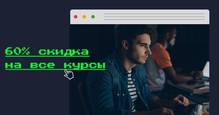 Courses Discount Offer with Students at Computers Facebook AD – шаблон для дизайна