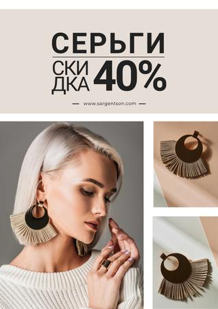 Jewelry Offer with Woman in Stylish Earrings Poster – шаблон для дизайна