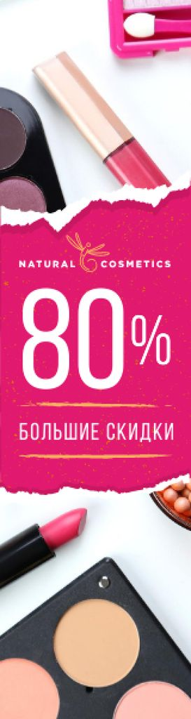 Cosmetics Sale Makeup Set in Pink Skyscraper – шаблон для дизайна