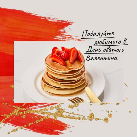 Valentine's Day Offer with Pancakes and Strawberries Animated Post – шаблон для дизайна