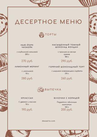 Sweets and Bakery sketches Menu – шаблон для дизайна