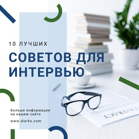 Job Interview Tips Business Papers on Table Instagram – шаблон для дизайна
