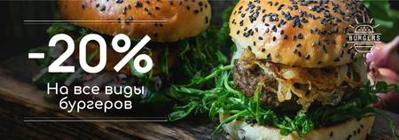 Fast Food Offer with Tasty Burgers Tumblr – шаблон для дизайна
