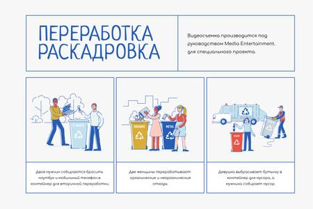 People using Recycling services Storyboard – шаблон для дизайна