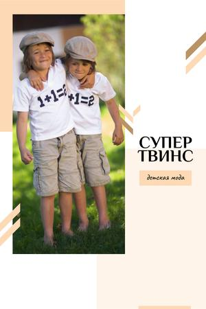 Twins in shirts with equation Pinterest – шаблон для дизайна