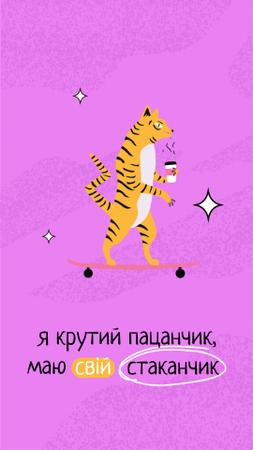 Eco Concept with Tiger on Skateboard holding Paper Cup Instagram Story – шаблон для дизайна