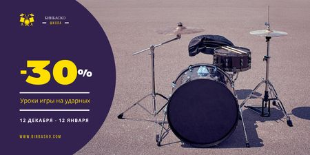 Drums Lessons Ad with Kit on Street Twitter – шаблон для дизайна