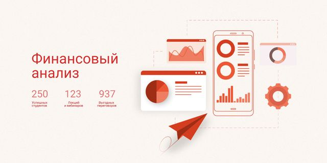 Finance Planning chart on Phone screen Twitter – шаблон для дизайна